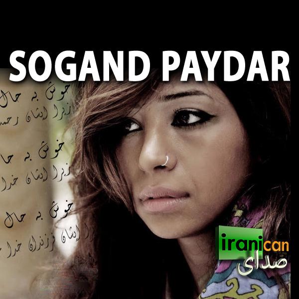 Sedaye Iranican - Mar 13, 2013