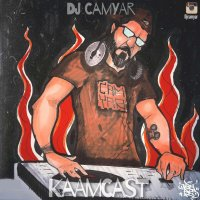 Kaamcast - 'Episode 1'