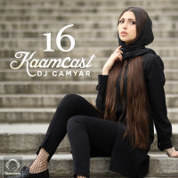 Kaamcast - 'Episode 16'