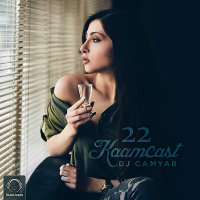 Kaamcast - 'Episode 22'