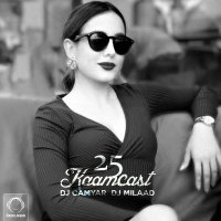 Kaamcast - 'Episode 25'