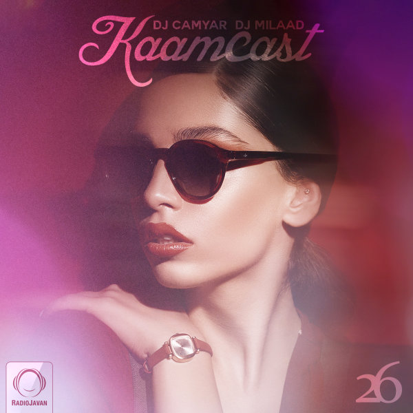 Kaamcast - 'Episode 26'