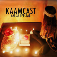 Kaamcast - 'Episode 5'