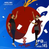 Khodcast - '145 - Season 3 Finale'
