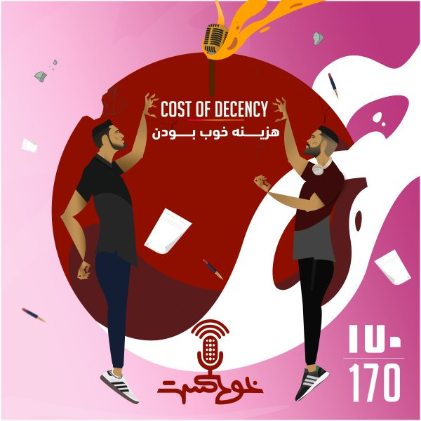 Khodcast - '170 - Cost Of Decency'