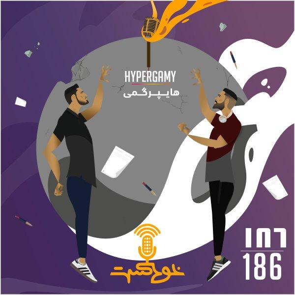 Khodcast - '186 - Hypergamy'