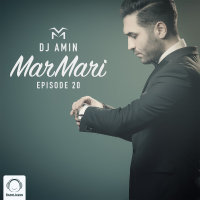 Mar Mari - 'Episode 20'