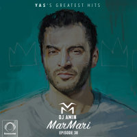 Mar Mari - 'Episode 38 (Yas's Special)'