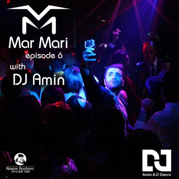 Mar Mari - 'Episode 6'