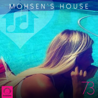 Mohsen's House - 'Episode 73'