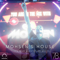 Mohsen's House - 'Episode 78'