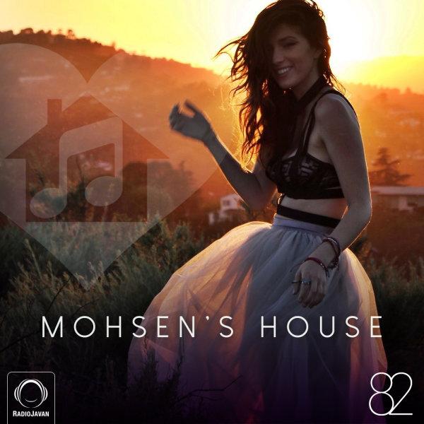 Mohsen's House - 'Episode 82'