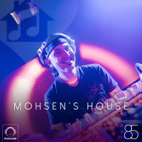 Mohsen's House - 'Episode 85'