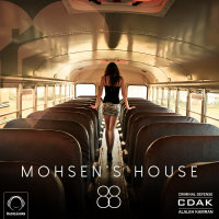 Mohsen's House - 'Episode 88'