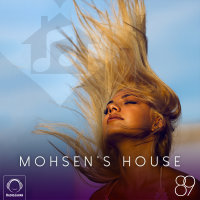Mohsen's House - 'Episode 89'