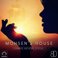 Mohsen's House - 'Episode 80'