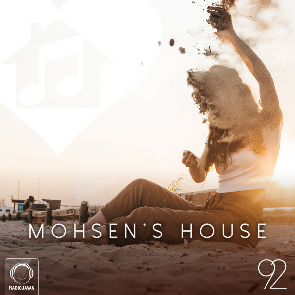 Mohsen's House - 'Episode 92'