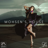 Mohsen's House - 'Episode 94'
