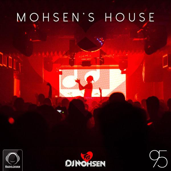 Mohsen's House - 'Episode 95'