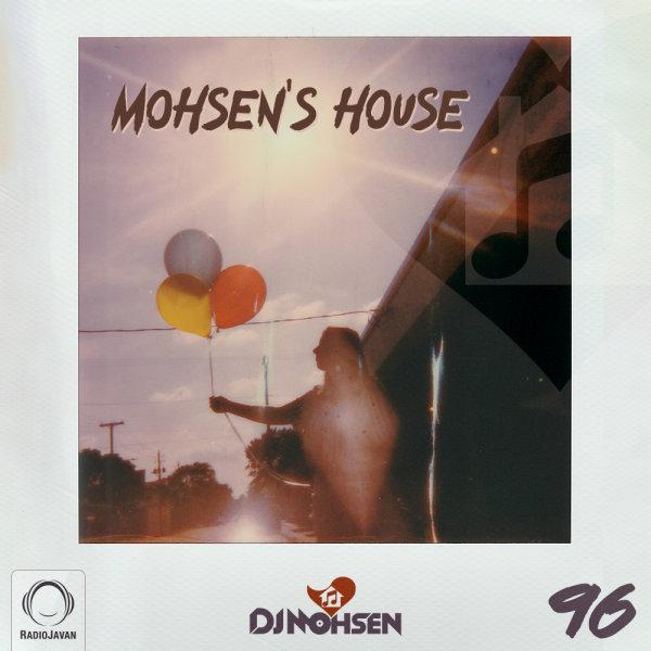 Mohsen's House - 'Episode 96'