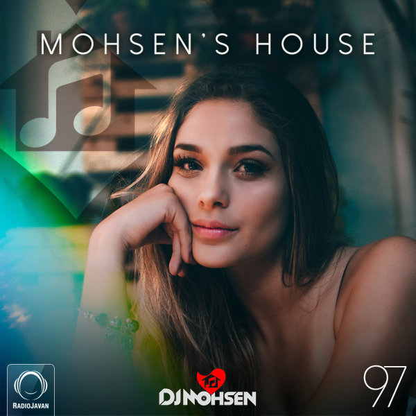 Mohsen's House - 'Episode 97'