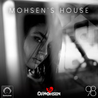 Mohsen's House - 'Episode 98'