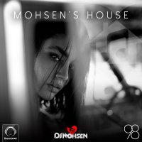 Mohsen's House - 'Episode 98'