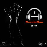 MorabiMan - 'Episode 1'
