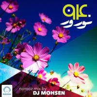 Norooz Mix 1394 - 'DJ Mohsen'