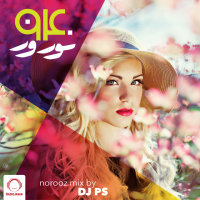 Norooz Mix 1394 - 'DJ PS'