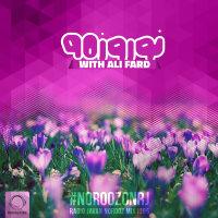 Norooz Mix 1395 - 'Ali Fard'