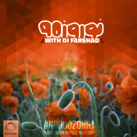 Norooz Mix 1395 - 'DJ Farshad'