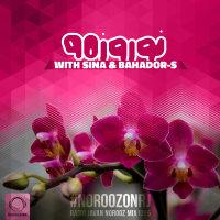 Norooz Mix 1395 - 'Sina & Bahador-S'