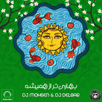 Norooz Mix 1396 - 'DJ Mohsen & DJ Delbar'