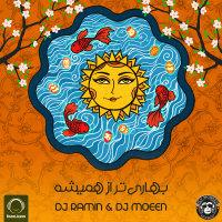 Norooz Mix 1396 - 'Deejay Ramin & DJ Moeen'