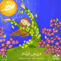 Norooz Mix 1397 - 'DJ Farshad'