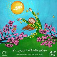 Norooz Mix 1397 - 'DJ Kia'