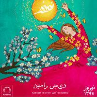 Norooz Mix 1397 - 'DeeJay Ramin'