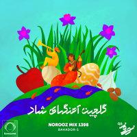 Norooz Mix 1398 - 'Bahador-S'