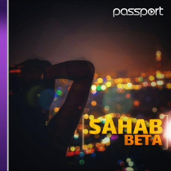 Passport - 'Sahab Beta'