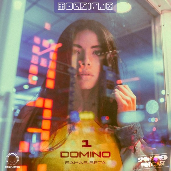 Domino - 'Episode 1'