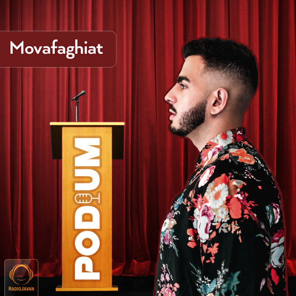 Podium - 'Movafaghiat'