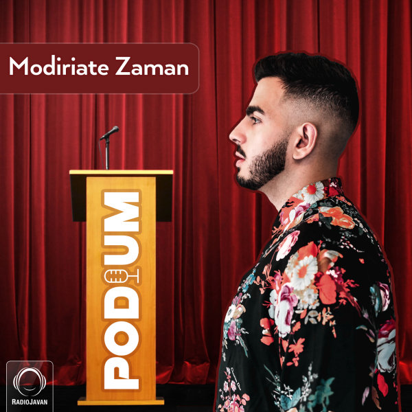 Podium - 'Modiriate Zaman'