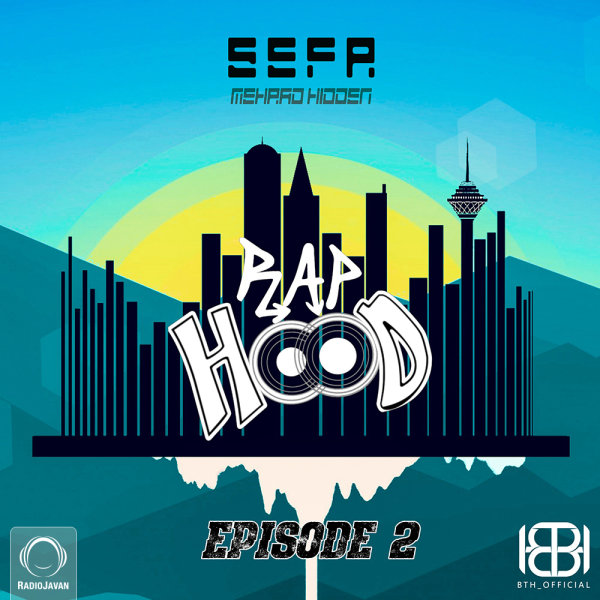 Rap Hood - 'Episode 2'
