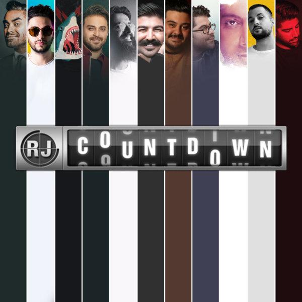 RJ Countdown - 'Sep 20, 2017'