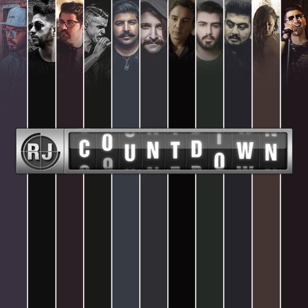RJ Countdown - 'Dec 17, 2017'