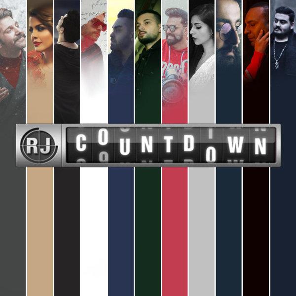 RJ Countdown - 'Mar 3, 2018'