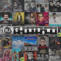 RJ Countdown - 'Top 20 1396'