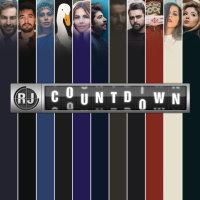 RJ Countdown - 'Jun 25, 2018'