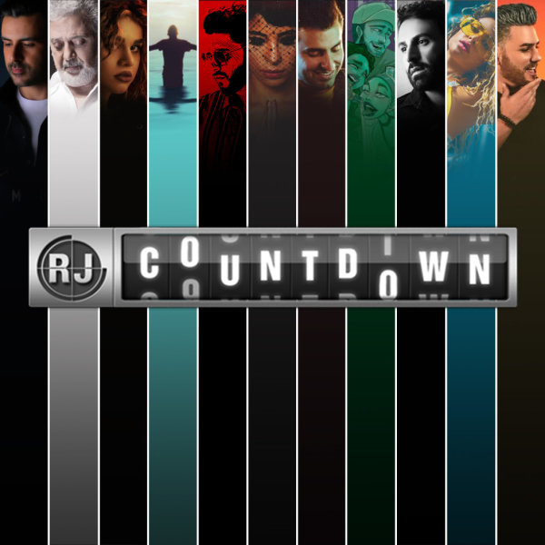 RJ Countdown - 'Oct 30, 2018'
